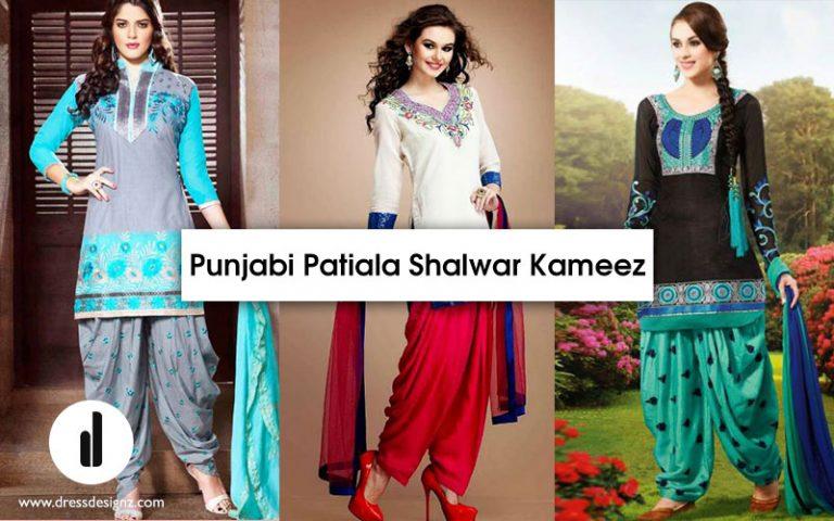Punjabi Patiala Shalwar Kameez